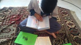 Tahsinul Qur'an TPA MTA Depok